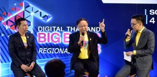 Digital Thailand Big Bang