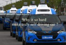 รถยนต์ไร้คนขับ