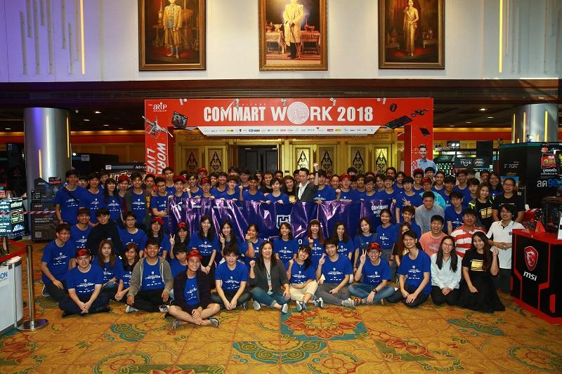 Thailand Open Hackathon 2018 by dtac