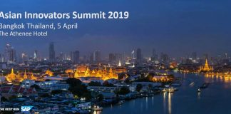 AIS Innovators Summit 2019