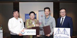 VST ECS