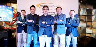 มานาบุ คาฮาระ ประธาน บริษัท เอ็นทีที คอมมิวนิเคชั่นส์ (ประเทศไทย) จำกัด