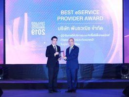 THAILAND TOP COMPANY AWARDS 2019