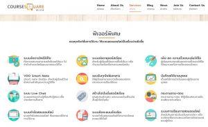 Platform online