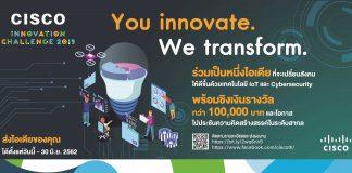 Cisco Innovation Challenge 2019