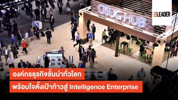 Intelligence Enterprise