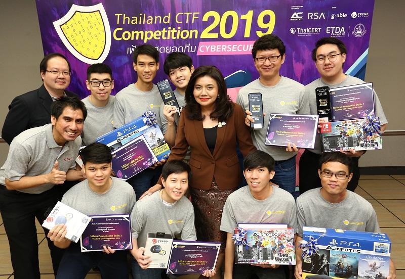 Cyber SEA Game 2019